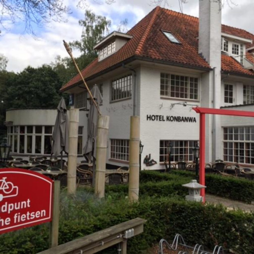 Hotel-Restaurant Konbanwa